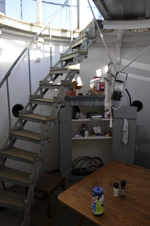 The 7th floor Service Room, or our dining room